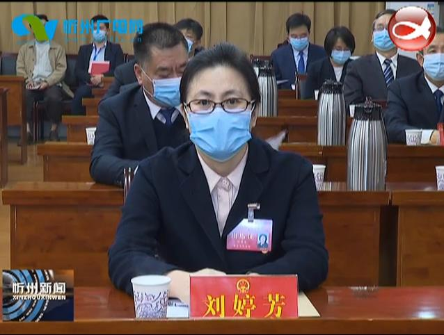忻州市第四届人民代表大会第六次会议胜利闭幕 市委书记郑连生作重要讲话(4月24日)